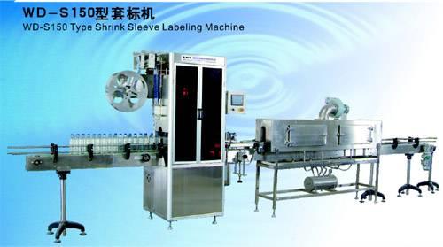 Sleeve Label Machine (SWD)