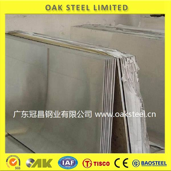 China made 409L stainless steel sheet