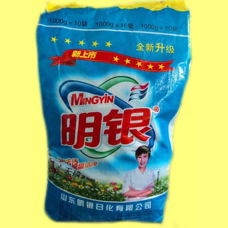 Sell Bulk Detergent Washing Powder