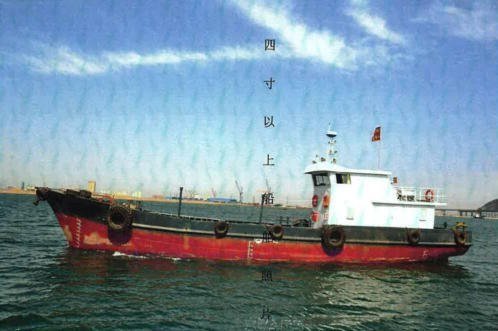 100 Ton Oil Recovery Vessel
