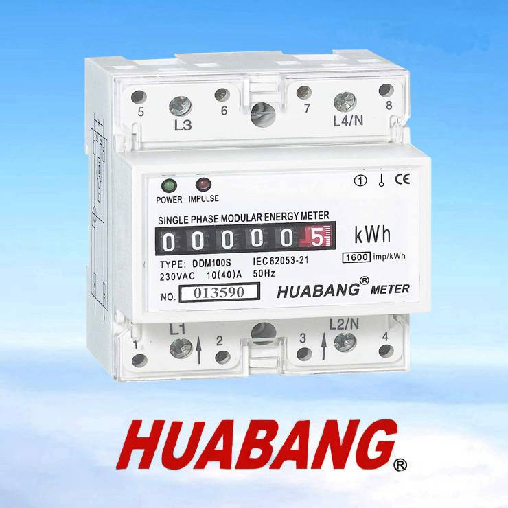 4 modular single phase din rail electricity meter