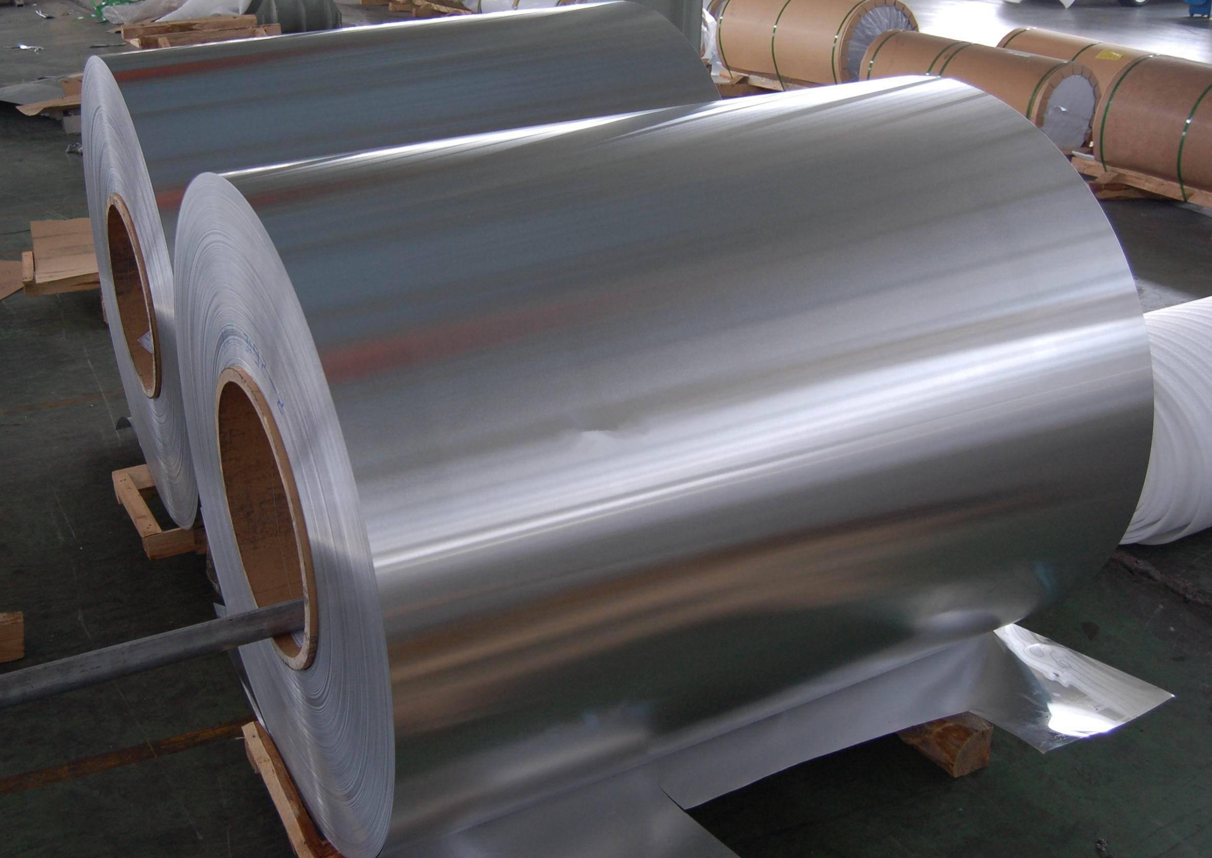 good mill finish aluminum coil manufacture