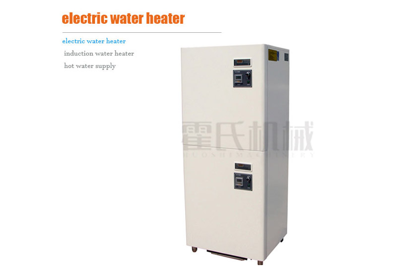 Electric Water Heater, Induction Water Heater, Hot Water Supply