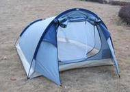 sell outdoor camper's tent