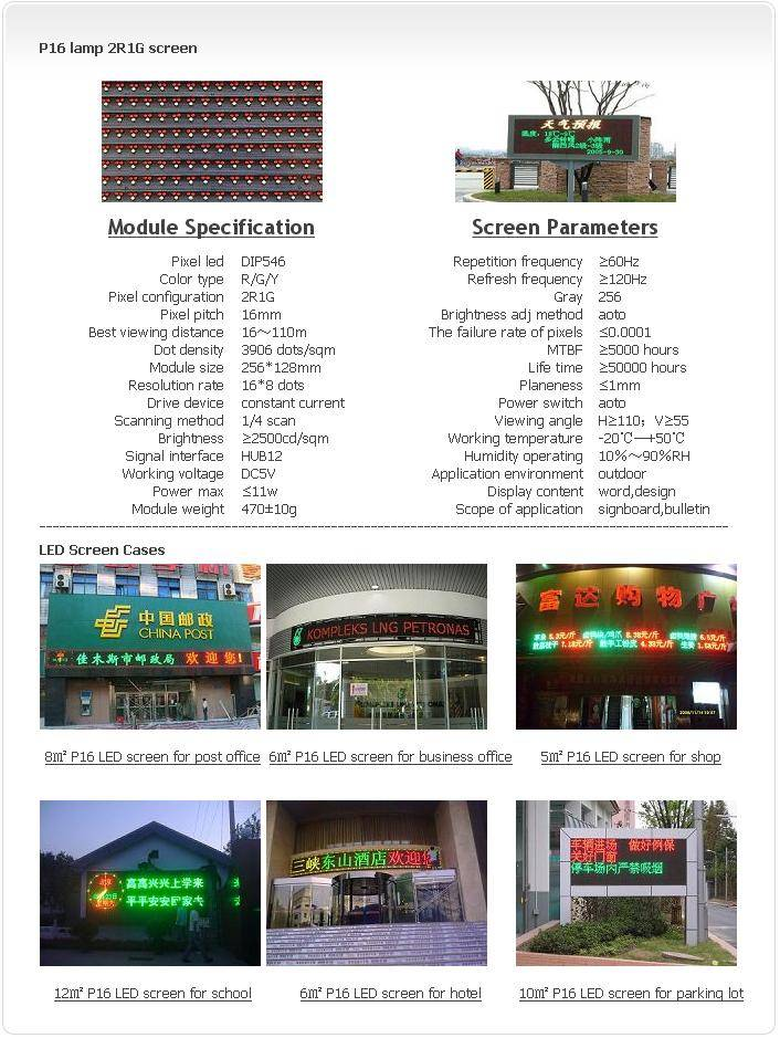 Selling Outdoor P16 LAMP 2R1G LED screen