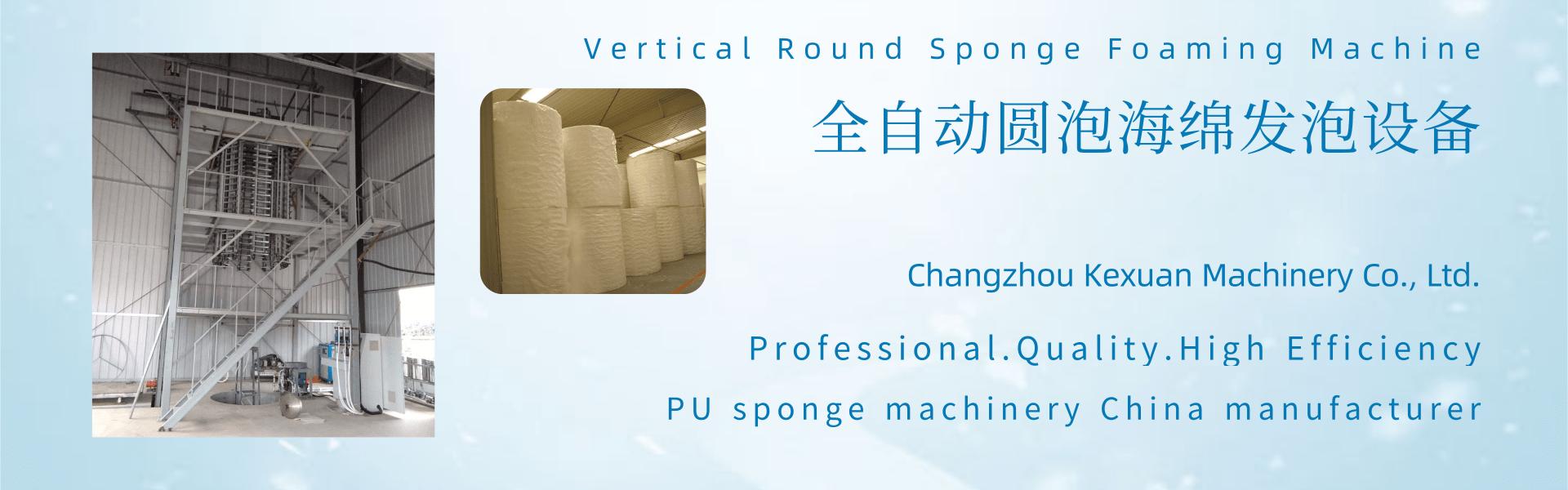Automatic Vertical PU Foaming Machine