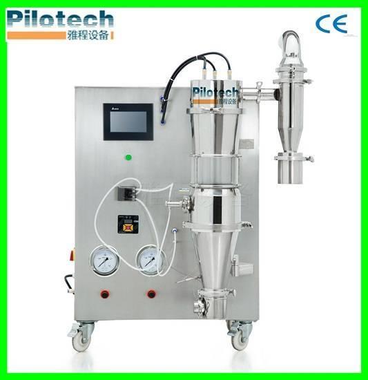 lab scale low temperature spray dryer granulator