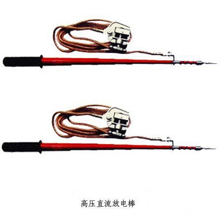 high voltage discharge rod
