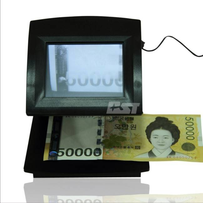 Infrared Money Detector BSGJ-11
