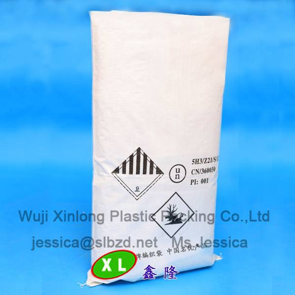 china pp woven bags manufacturer