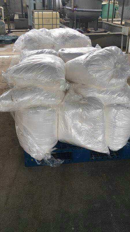 BMK powder cas 4433-77-6 BMK intermediate