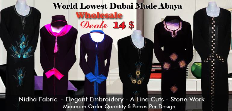 Dubai best quality best designs wholesale abaya 14$
