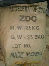 Rubber Chemicals-Rubber accelerator ZDEC(ZDC,EZ)