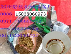 floating fish feed pellet machine 8615838060973