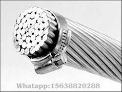 All Aluminum Conductor (AAC)