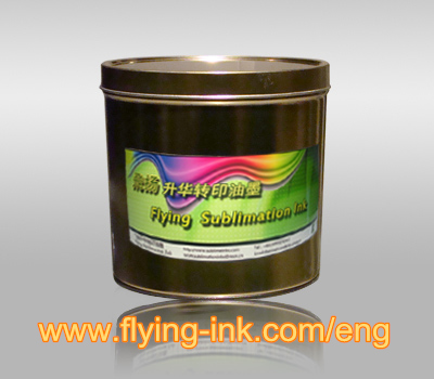 Sublimation heat transfer offset printing ink