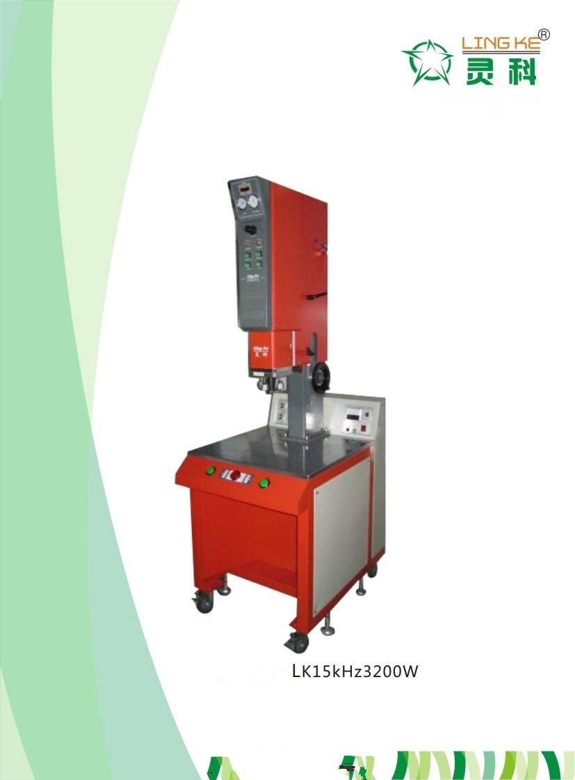 Lingke indian phone plastic welding machine