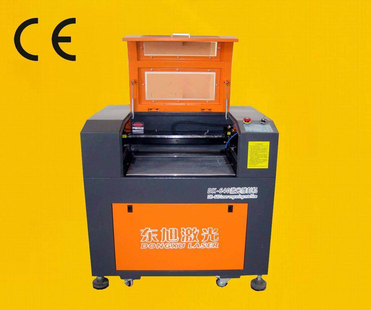 DX-640 Laser cutting machine for clothing industry