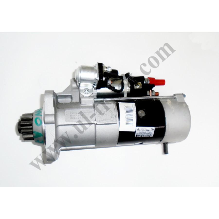 SINOTRUK HOWO 7.5KW engine starter VG1560090007