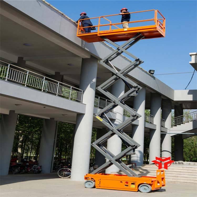 Hengyuan 12m Hydraulic driving self-propelled scissor lifts