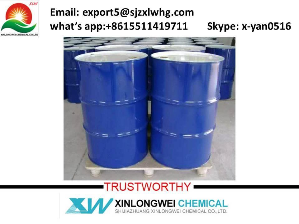 Polyethylene Glycol Dimethyl Ether (NHD),CAS NO.: 24991-55-7