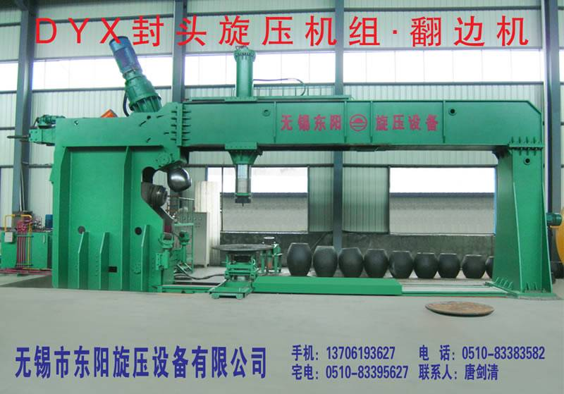 dish end forming machine
