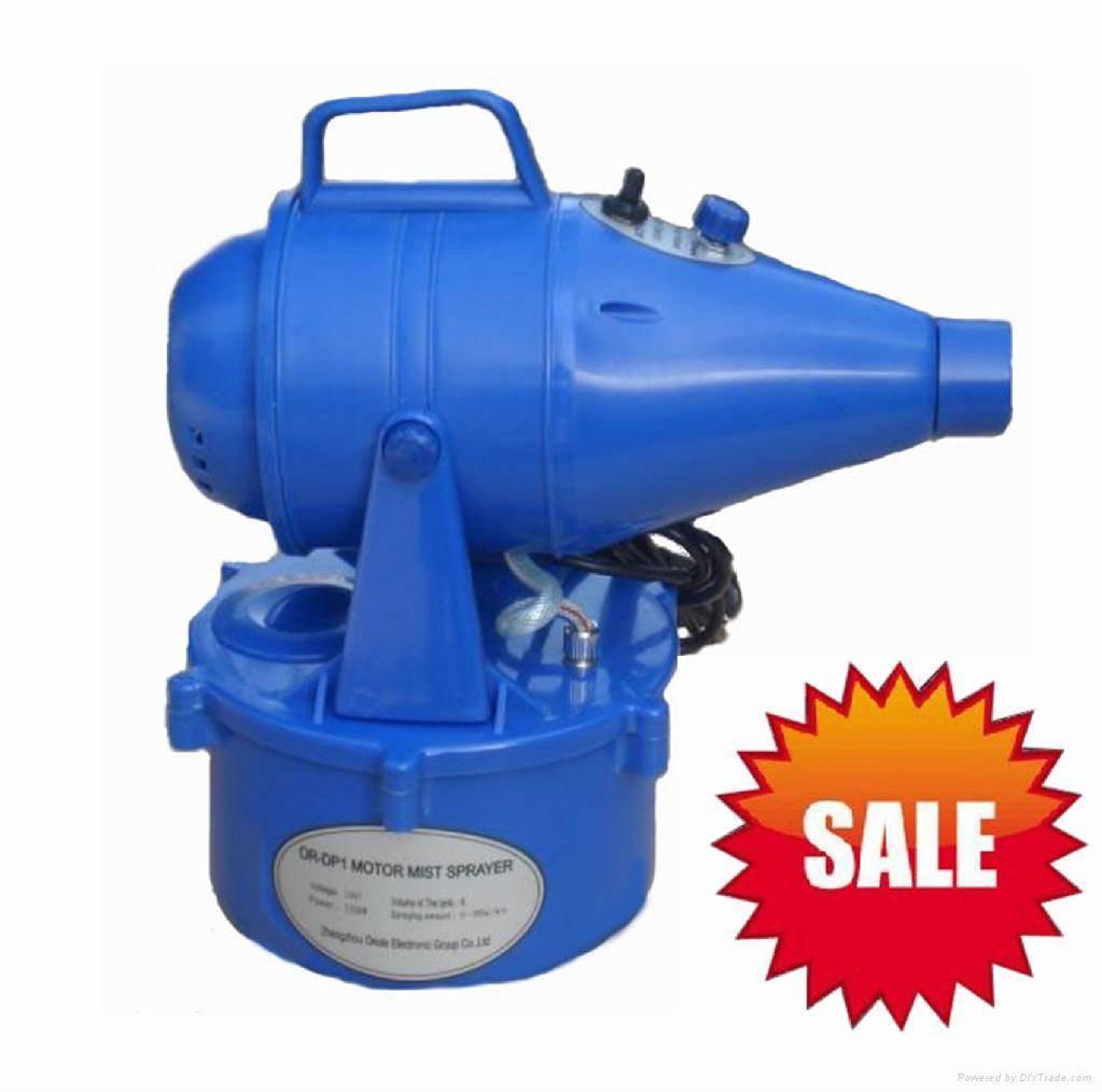 Cold fogger(OR-DP1 Mist Sprayer ULV sprayer Power Sprayer cold sprayer)