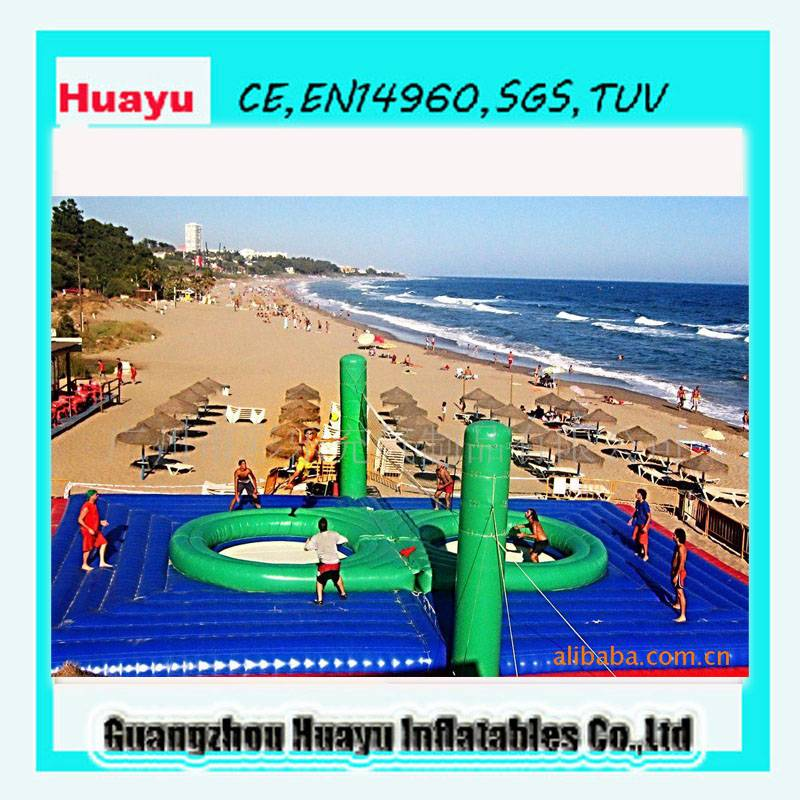 inflatable beach volleyball court