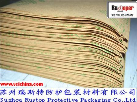 VCI protection paper resist moisture and rust