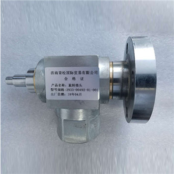 Swivel Joint high speed rotary union manufacturerrotating joint