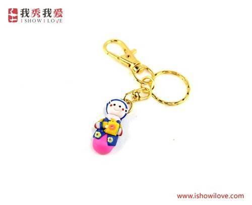 Doll Key Chain