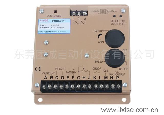 ESC5221 generator electronic speed controller