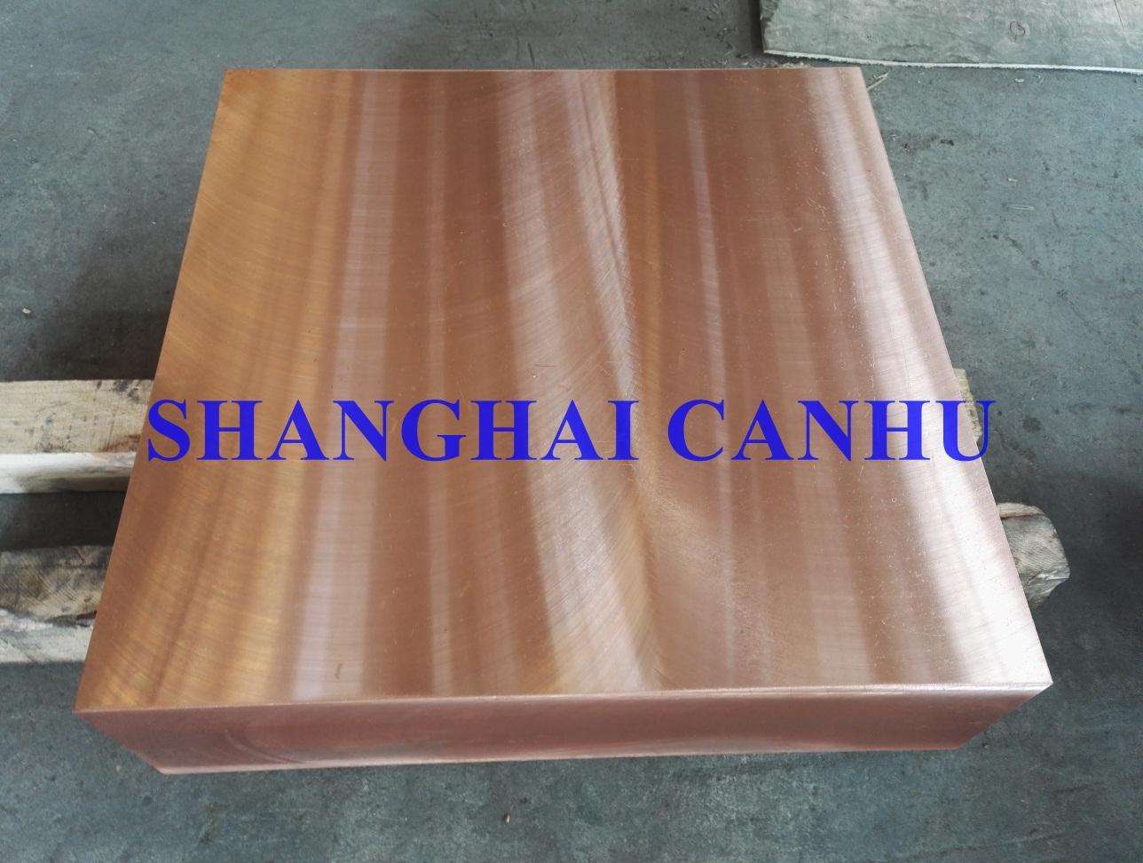 C18150 Chromium Zirconium Copper Plate