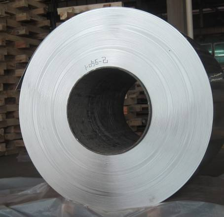 sell jumbo cold rolled aluminum coil