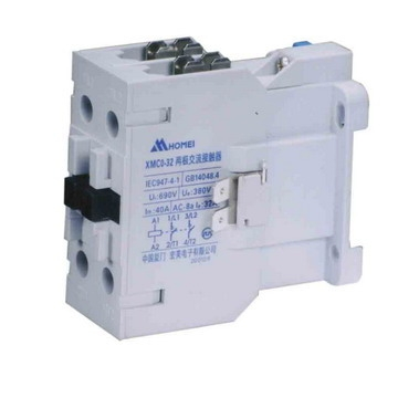 SELLING CONTACTOR XMC0 SERIES