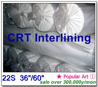Non-woven fusible interlining