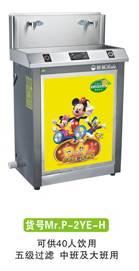 Energy saving warm water filtration machine