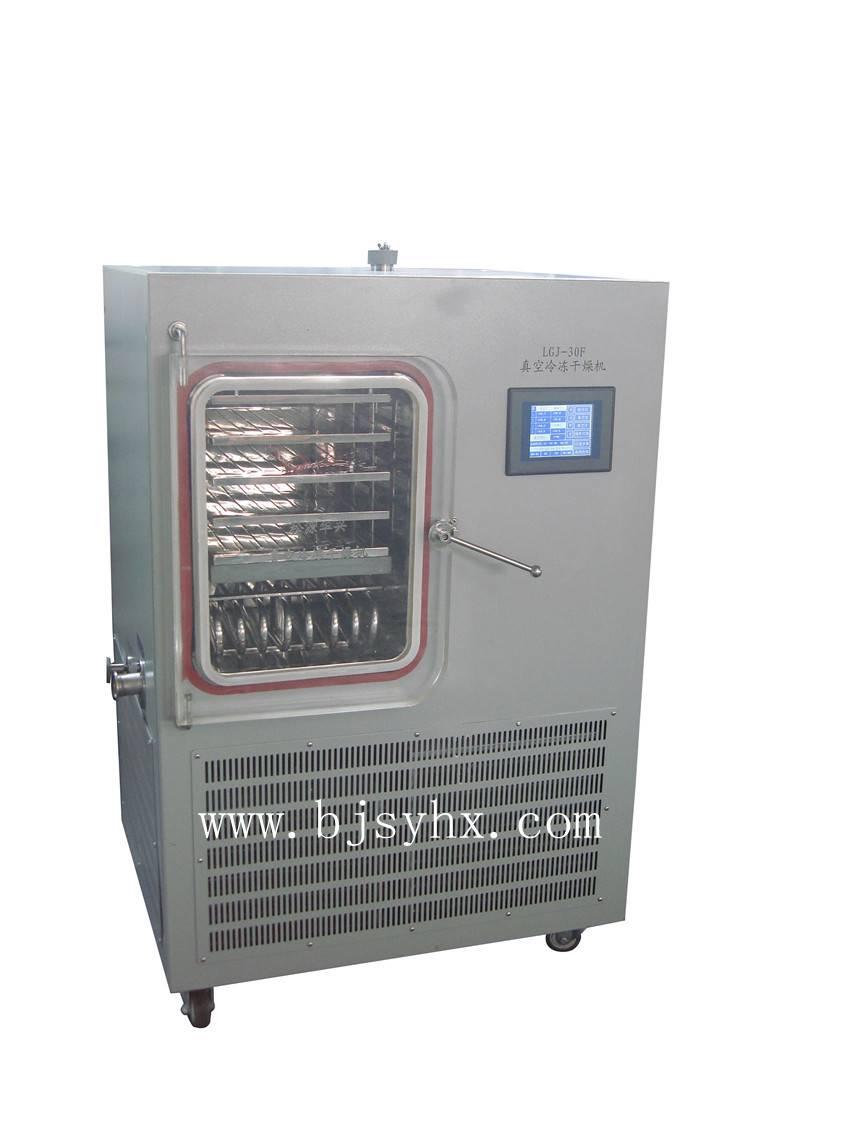 home food freeze dryer machine - HD850×1133
