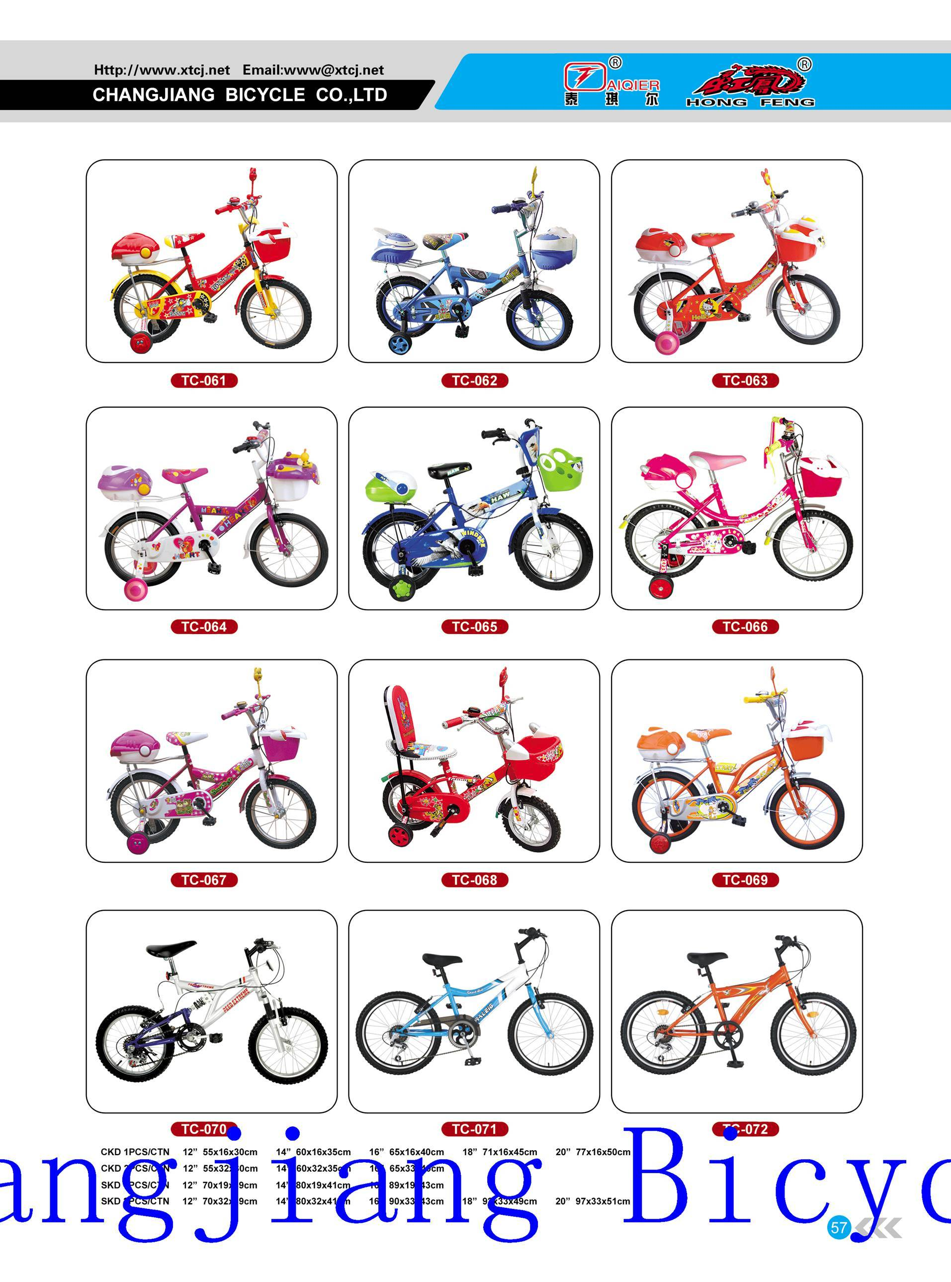 supply all kinds of bicycles, especialy children bicycle
