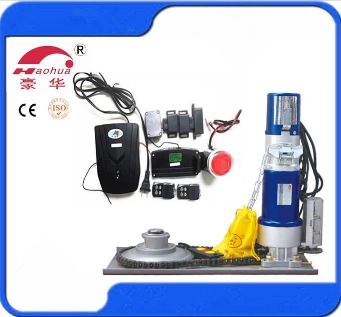 300KG Roller Shutter Door Motor / Rolling Door Motor