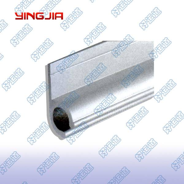04923 Aluminium Side Rails