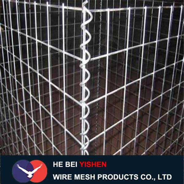 Galvanized /galfan/PVC coated welded gabion box/mesh