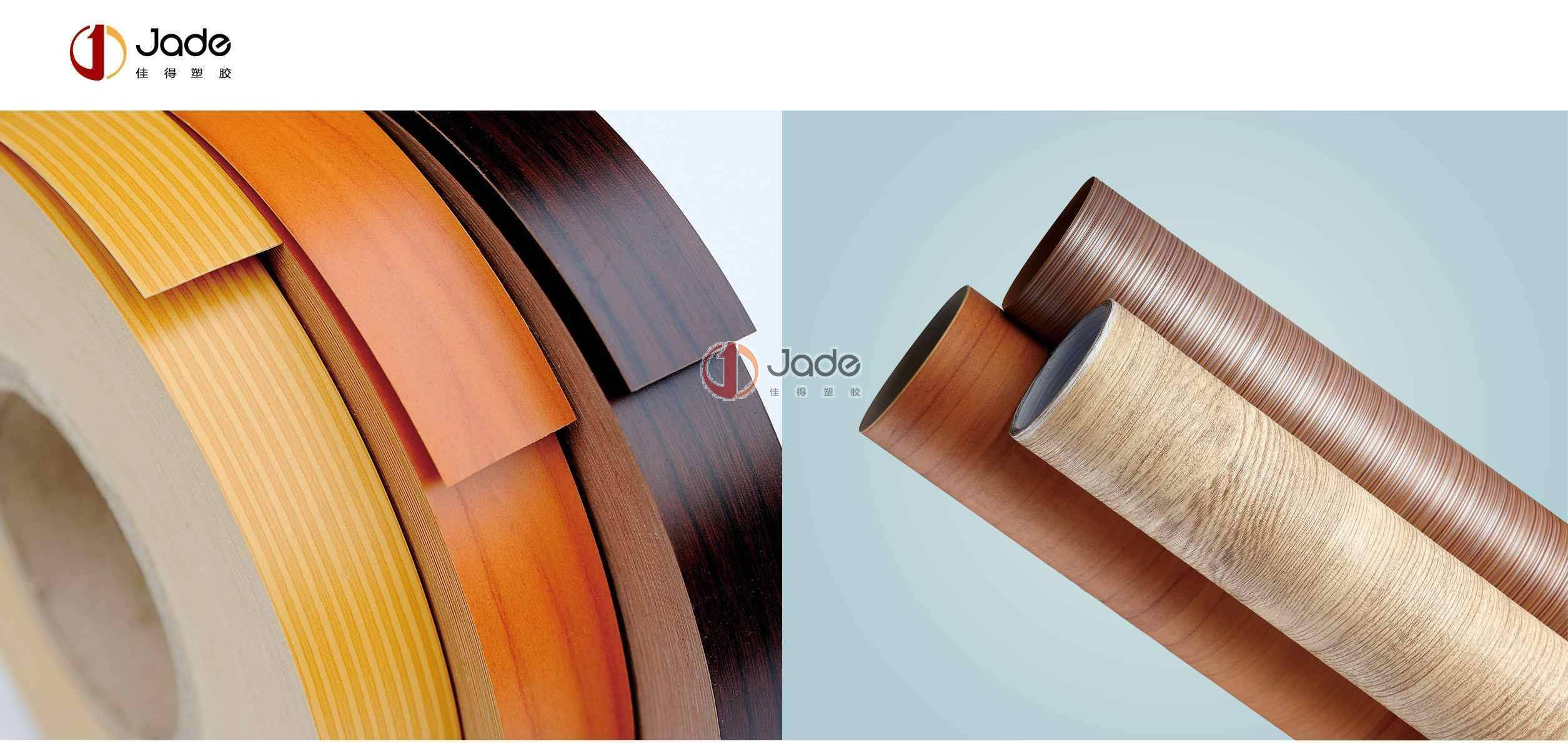 PVC Edge Banding Manufacturer, Supplier & Exporter - ecplaza net