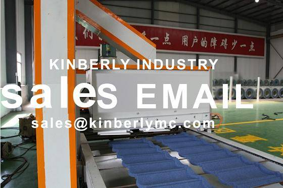 stone coated roofing tile making machine