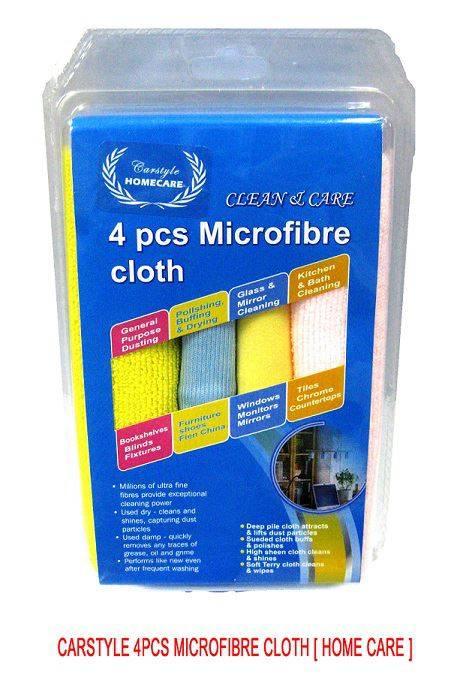 4 Pcs Microfiber Cloth