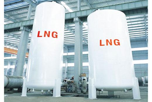 Supply LNG GAS