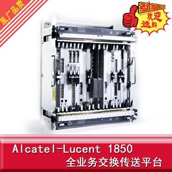 Units for the Alcatel-Lucent 1850TSS