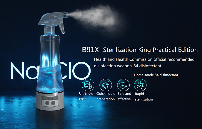Homemade sterilization / disinfection equipment