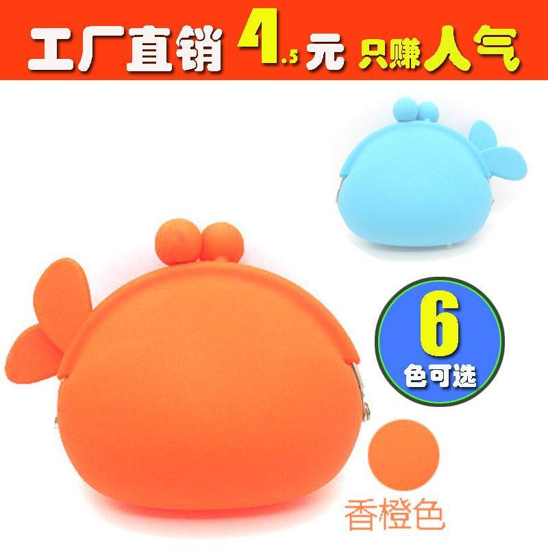 wholesale 2013 new factory price cute fish silicone coin purse