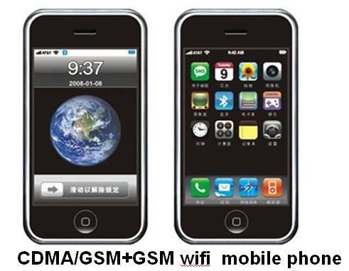 e71pro GSM mobile phone